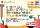 CUHK Virtual Information Day