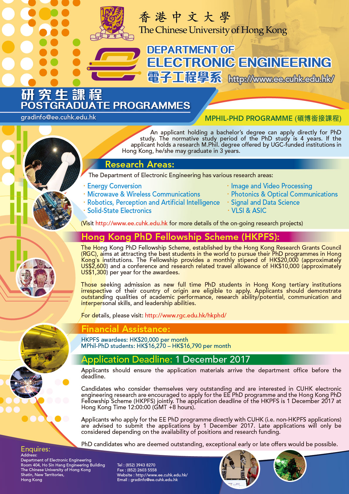 Electronic engineering department the chinese university of hong electronic engineering department the chinese university of hong kong home fandeluxe Images